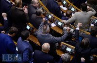 Рада засудила прояви сепаратизму в Україні
