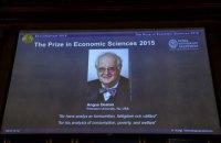 Нобелівську премію з економіки отримав професор Принстонського університету