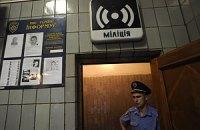 СБУ усилила бдительность из-за взрыва в Минске