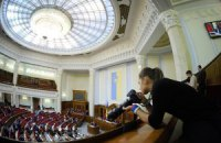 Депутаты ужесточили ответственность за загрязнение лесов