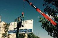 Озеро з каченятами на Позняках у Києві забудовувати не будуть