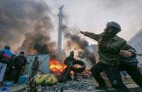 """Рада предоставила пострадавшим """"майдановцам"""" право на льготы УБД"""