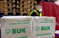 Нефьодов: респираторы из Украины, которые показал испанский телеканал, экспортировали легально
