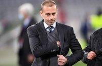Італійські ЗМІ оприлюднили розміри зарплат топчиновників УЄФА