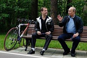 В Южной Осетии появились улицы Медведева и Путина