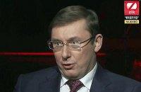 Прокуратура планує спецконфіскацію ще 5 млрд гривень Януковича у 2018 році