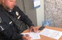 На Донеччині у кабінеті начальника патрульної поліції знайшли набої та гранату