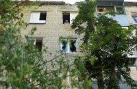 В Станице Луганской в результате обстрела перебита газовая труба, ранена местная жительница и военный
