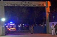 Три сотрудника жандармерии погибли в результате теракта в Турции