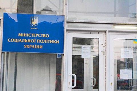 Конкурсна комісія обрала держсекретаря Мінсоцполітики