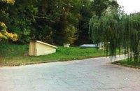 Кличко запретил продавать уборную с земучастком в полтора гектара в Соломенском парке