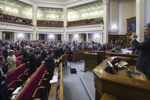 Порошенко отримав на підпис закон про Вищий антикорупційний суд