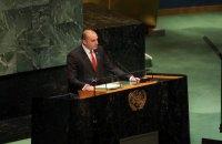 Прем'єр-міністр Грузії подав у відставку