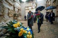 """Зеленський з дружиною відвідали меморіал """"Яд Вашем"""" у Єрусалимі"""
