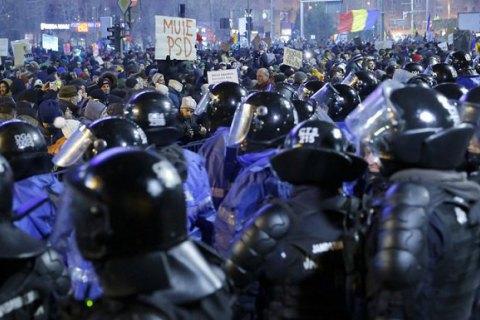 У Румунії поновилися протести проти реформ у сфері правосуддя