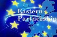 """Принята итоговая декларация саммита """"Восточного партнерства"""""""