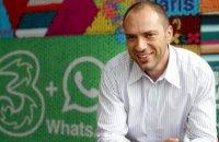 Один из основателей WhatsApp ушел в отставку