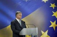 Порошенко обсудил зону свободной торговли с израильским министром