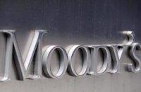 Moody's улучшило прогноз Украины до позитивного