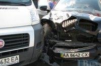 ДТП в Киеве: массовая авария на Ленинградской площади