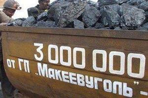 У Міненерго відзвітували про постачання вугілля з ДНР і ЛНР