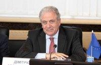 МВД выполнило все условия для предоставления Украине безвизового режима, - еврокомиссар