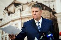 На румунських виборах переміг чинний президент Йоганніс