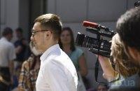 Суд объявил перерыв в рассмотрении апелляции на меру пресечения Стерненко до 3 июля
