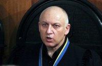 """Рада отменила назначение судьи """"васильковских террористов"""""""