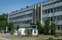 Главное здание НААН Украины собираются продать Сбербанку России, - СМИ
