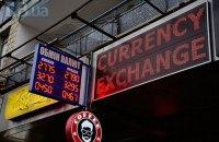 """Гривна стала самой недооцененной к доллару валютой по """"индексу Биг Мака"""""""