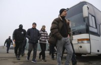 """""""Слідство.Інфо"""" опубликовало имена 44 человек, которых Украина отдала в рамках обмена"""