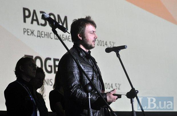 Денис Шабаев