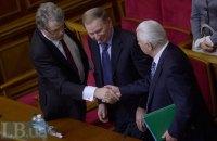 Кравчук, Кучма и Ющенко попросили Порошенко объявить год утверждения государственного языка
