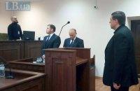 """Екснардeпу у справі заводу """"Краян"""" призначили 15 млн грн застави"""