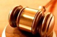 Верховная Рада уволила судью за нарушение присяги