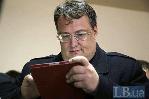 """Геращенко заявив, що його хочуть убити за сайт """"Миротворець"""""""