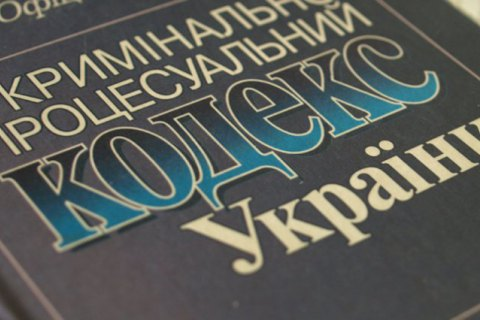 """Зеленский одобрил отмену части """"правок Лозового"""" и предоставление НАБУ и ГБР права на прослушку"""