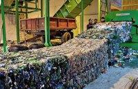 Учені винайшли спосіб переробки всіх видів пластику