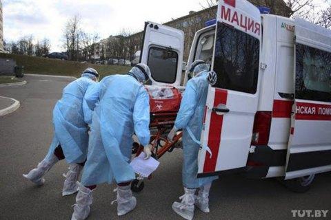 Количество случаев COVID-19 в Беларуси превысило 30 тысяч