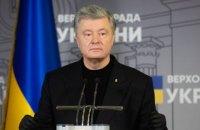 Спецназ ГБР заблокировал вход в музей, где проходит выставка картин Порошенко
