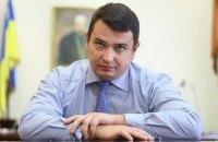 Кабмин зарегистрировал в Раде законопроект об отставке Сытника