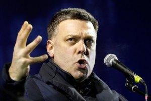 Переговори опозиції з Януковичем закінчилися нічим, - Тягнибок