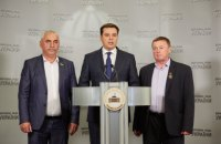 """""""Відродження"""" вимагає відновити соціальні гарантії чорнобильців"""