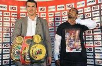 Кличко и Хэй будут драться в Германии