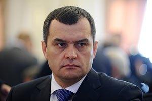 "Захарченко грозит уголовным делом за списки ""врагов Евромадайдана"""