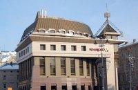 UniCredit Bank решил вернуть название Укрсоцбанк