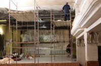 Во Львове отремонтируют театры за 4,6 млн грн