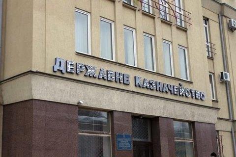 Украина начала год с рекордным количеством денег на казначейском счету