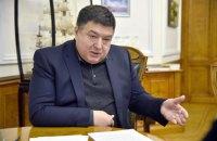 Тупицкий не пришел на суд по избранию ему меры пресечения